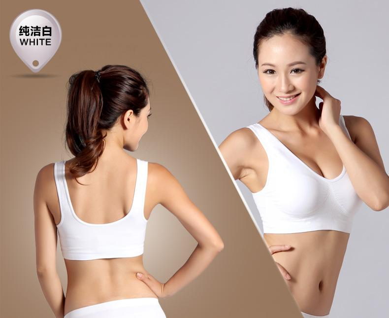 c934f19779fc7 Branded Boody Eco Wear Bamboo Organic Shaper Crop Sports Bra Vest ...